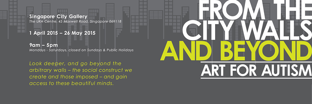 URA City Gallery