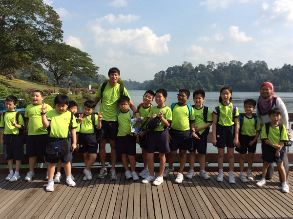 Day Hike at MacRitchie Reservoir for Primary 3 Students