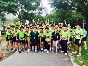 Pathlight School Cross Country 2017 at Bishan Park